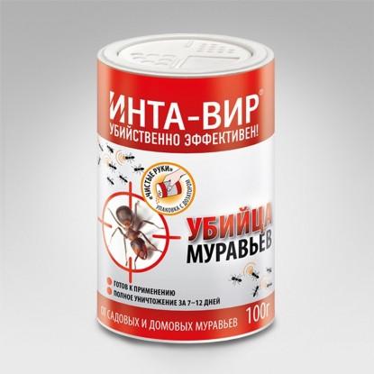 Инсектицидное средство от муравьев Инта-Вир в банке 100 гр.