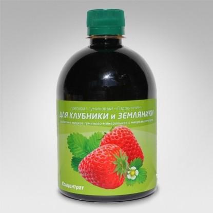 Гидрогумин для клубники и земляники 0,5 л