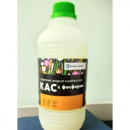 Удобрение жидкое комплексное КАС с фосфором 0,5 л