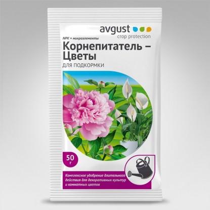 Корнепитатель цветы 50 г