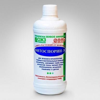 Фитоспорин-М жидкость 0,5 л