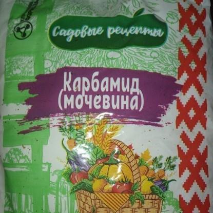 """Карбамид 1 кг """"Садовые рецепты"""""""