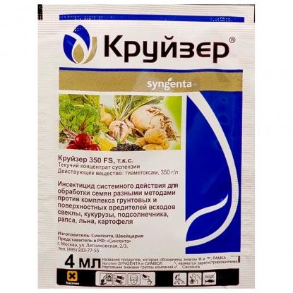 Круизер СК (инсектицидный протравитель), пакет 4мл