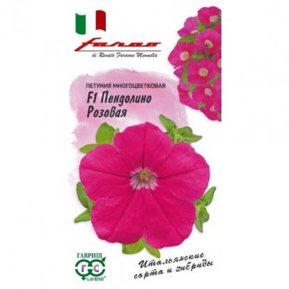 Петуния Пендолино розовая F1 многоцв. (сер. Фарао)