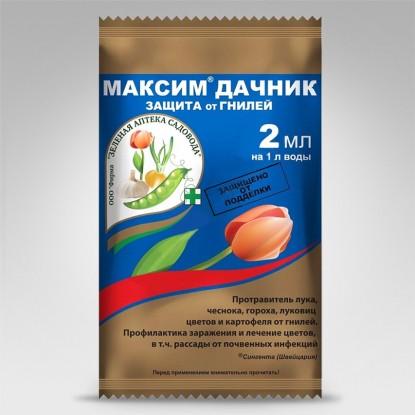Максим Дачник 2мл
