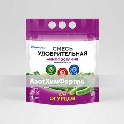 Удобрение Аммофоскамид для огурцов 1 кг