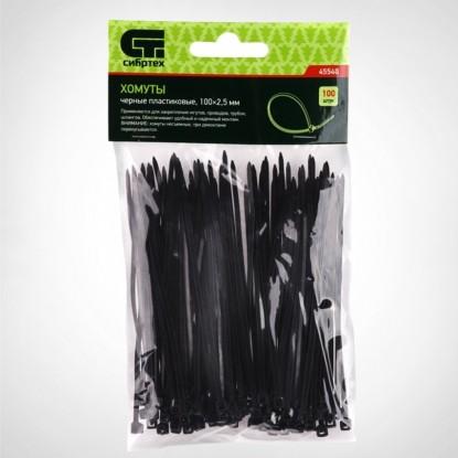 Хомуты, 100 х 2,5 мм, пластиковые, черные, 100 шт.// Сибртех