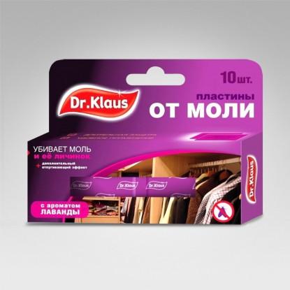 Dr.Klaus - Пластины от МОЛИ, лаванда, в коробке 10 шт