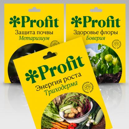 """Набор Profit """"Профессиональное земледелие"""" 3х30мл"""