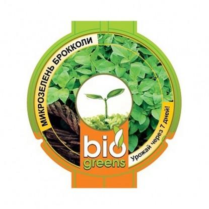 Свежая зелень (семена брокколи и лоток для проращивания)