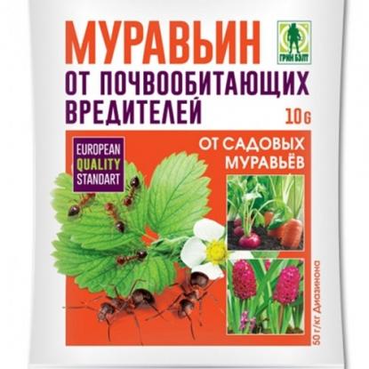 Муравьин (пакет 10 г)