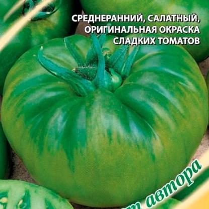 Томат Любо Зелено, зеленоплодный