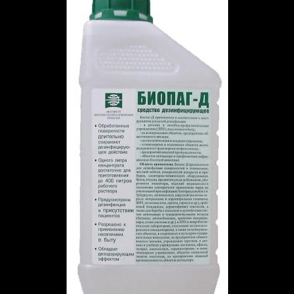 Дезинфицирующее средство Биопаг-Д (жидкая форма), 100 мл