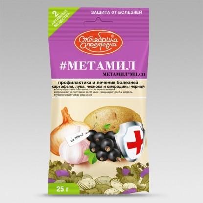 Метамил МЦ пакет 25 г