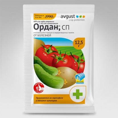Ордан 12.5 пакет ВРП