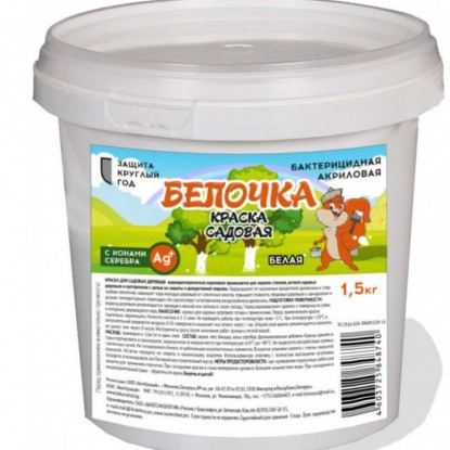 "Краска садовая ""Белочка"" 1.5 кг."