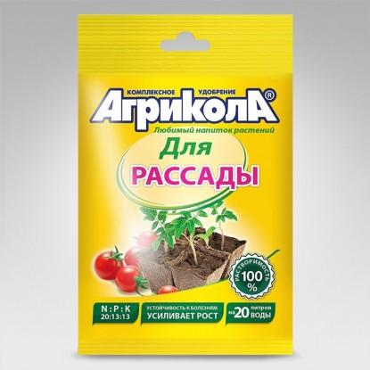 Агрикола №6 для Рассады 50 гр.