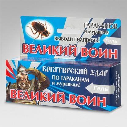 Великий Воин Гель от тараканов и муравьёв (шприц 45 гр) ВХ