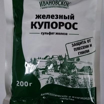 Железный купорос пакет 200 г.