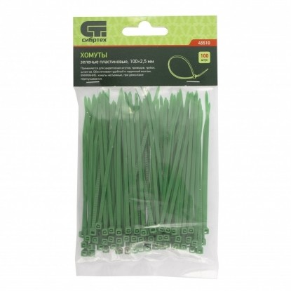Хомуты, 100 х 2,5 мм, пластиковые, зеленые, 100 шт.// Сибртех