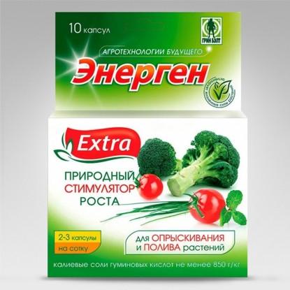 Энерген Экстра (10 капс.)