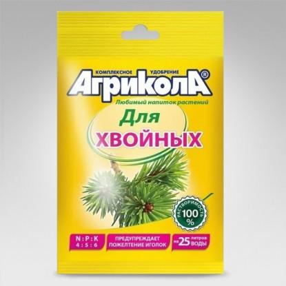 Агрикола для Хвойных растений пак. 50 гр.