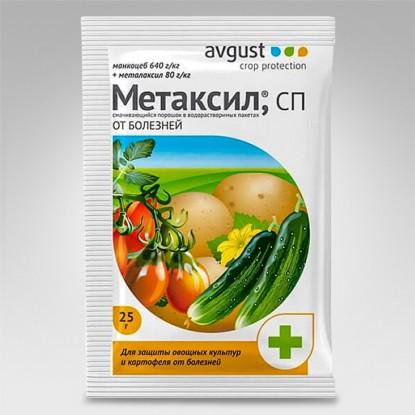 Метаксил, ВРП, пакет 25 г