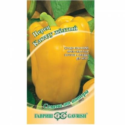 Перец Какаду желтый