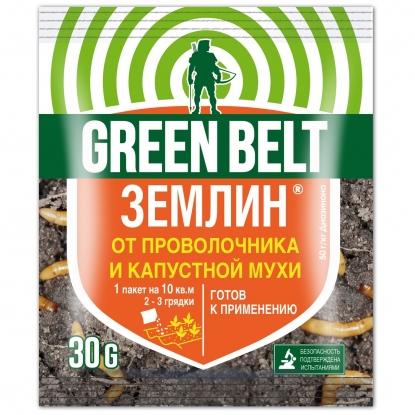 Землин Green Belt от проволочника и капустной мухи (30 г)