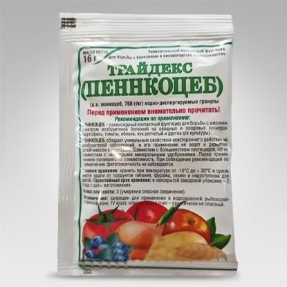 Фунгицид Трайдекс (Пеннкоцеб) ВДГ, 16 г
