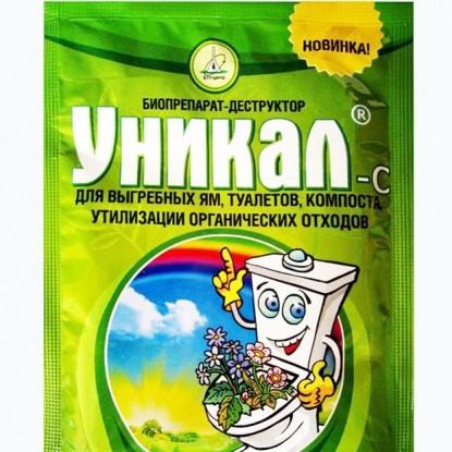 Уникал - С БИО-препарат Деструктор 25 гр. Переработка органических отходов.