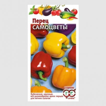 Перец Самоцветы смесь кубовидн. сладкий